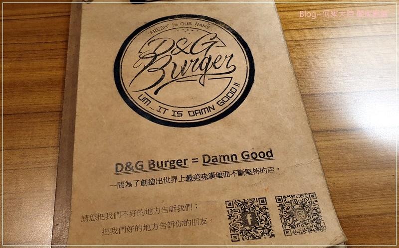 D&G Burger美式漢堡店(林口老街舊街美食+林口好吃漢堡推薦+手打漢堡肉) 08.jpg