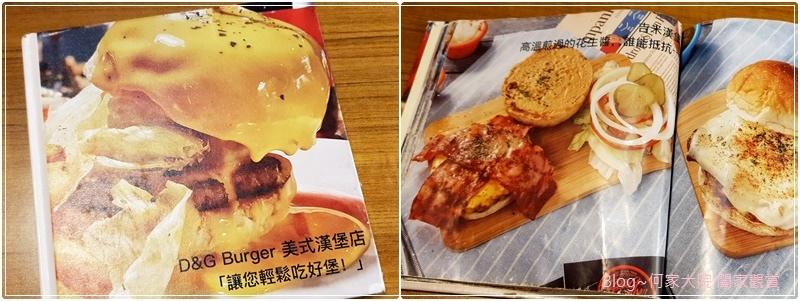 D&G Burger美式漢堡店(林口老街舊街美食+林口好吃漢堡推薦+手打漢堡肉) 15.jpg