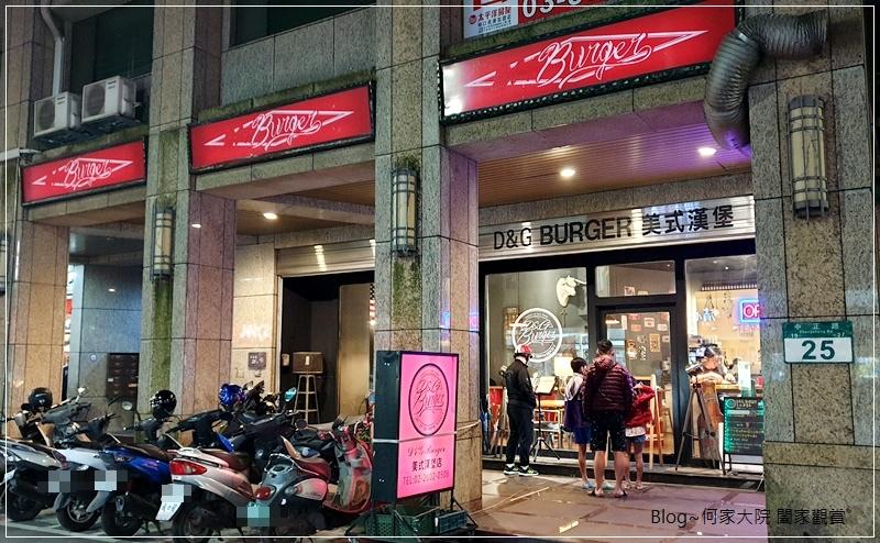 D&G Burger美式漢堡店(林口老街舊街美食+林口好吃漢堡推薦+手打漢堡肉) 01.jpg