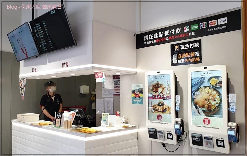 梁社漢排骨(板橋中山店)-板橋排骨飯雞腿飯+連鎖排骨飯 03.jpg