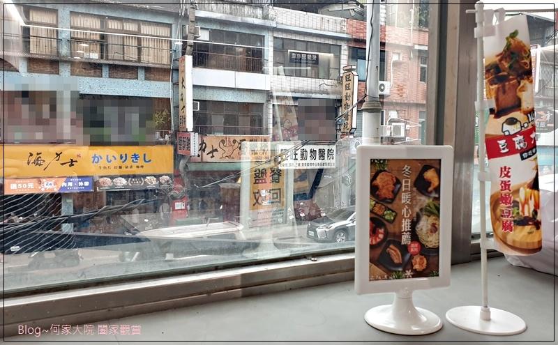 梁社漢排骨(板橋中山店)-板橋排骨飯雞腿飯+連鎖排骨飯 07.jpg