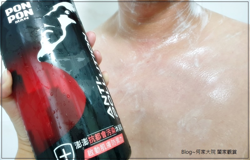 澎澎man抗都會汙染系列(洗髮露+沐浴乳+洗面乳) 15.jpg