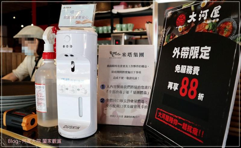 大河屋燒肉丼串燒(桃園南崁店) 05.JPG