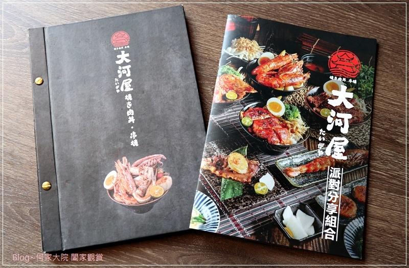 大河屋燒肉丼串燒(桃園南崁店) 09.JPG