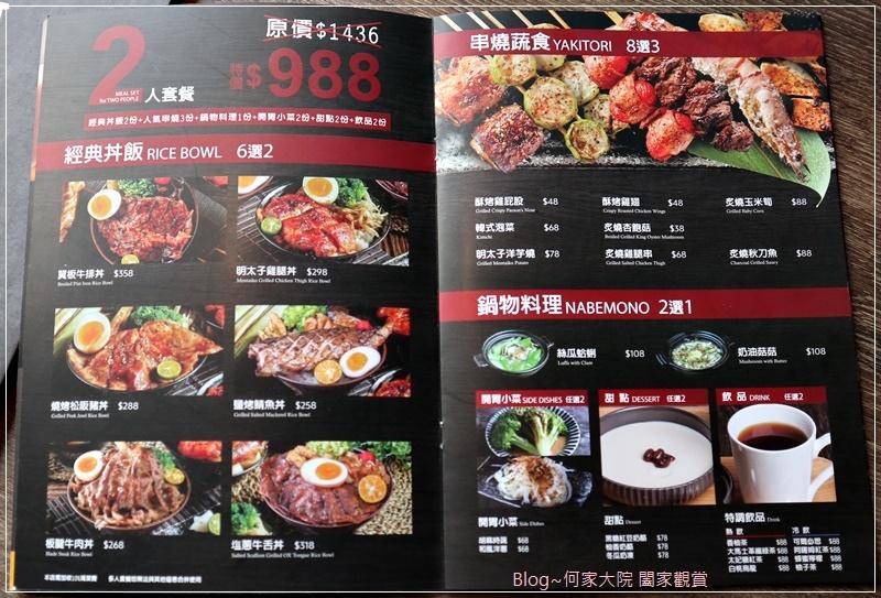 大河屋燒肉丼串燒(桃園南崁店) 12.JPG