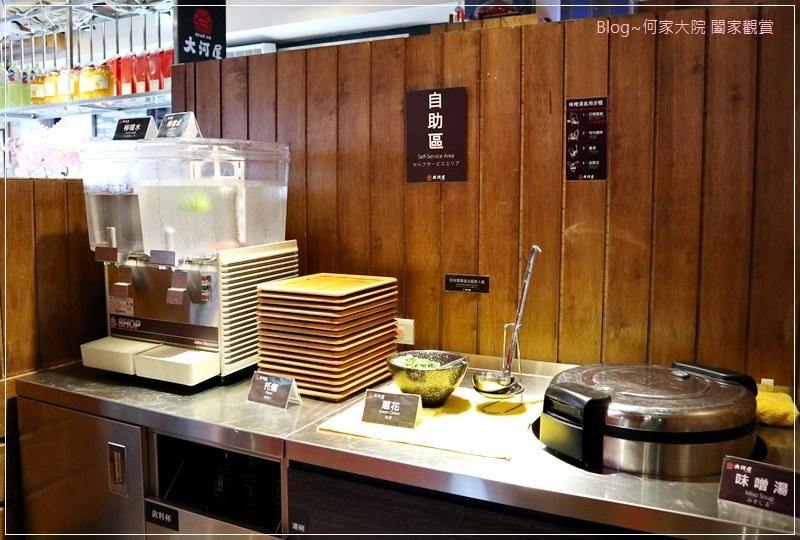 大河屋燒肉丼串燒(桃園南崁店) 15.JPG