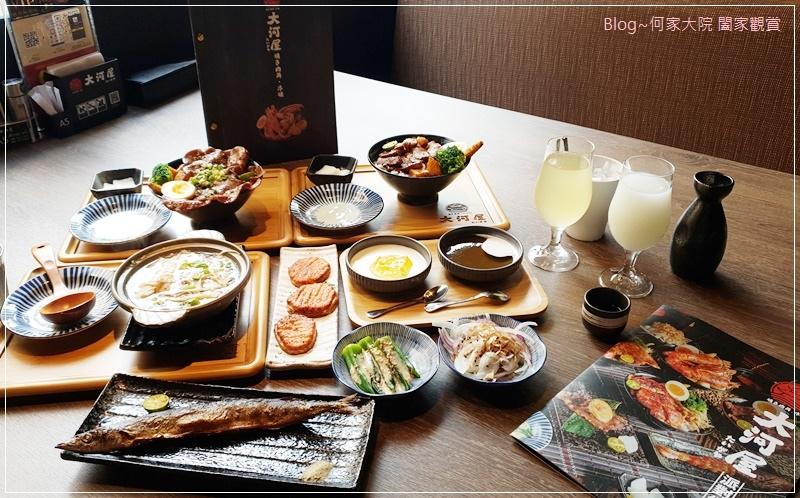 大河屋燒肉丼串燒(桃園南崁店) 17.jpg