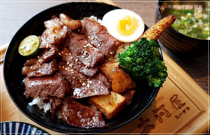 大河屋燒肉丼串燒(桃園南崁店) 22.jpg