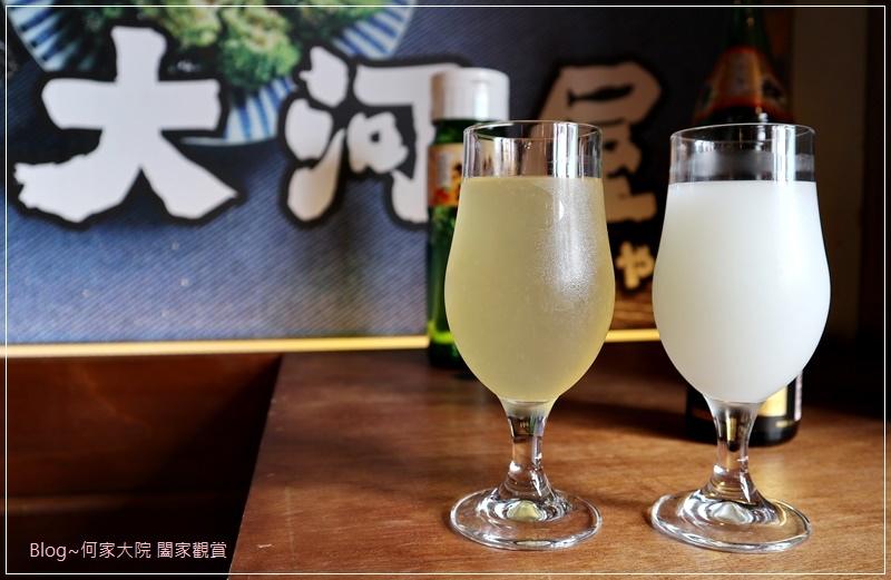 大河屋燒肉丼串燒(桃園南崁店) 33.JPG