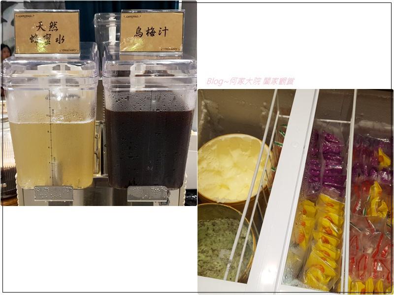 御鼎湯原本鍋物(林口仁愛店) 17.jpg