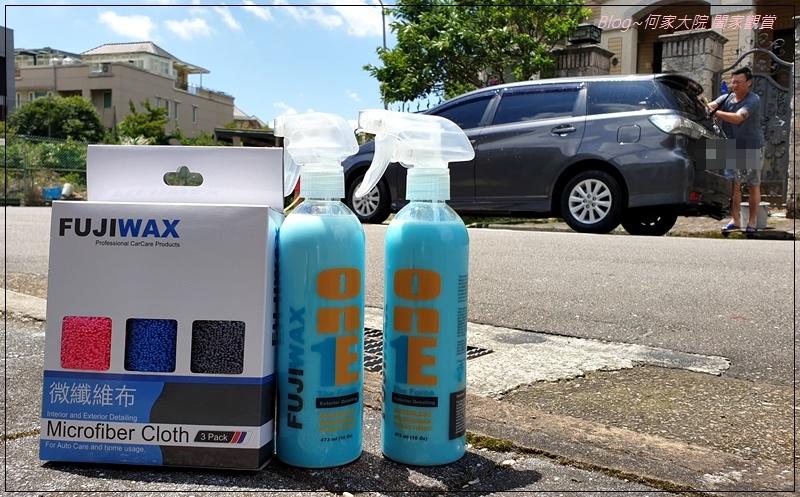 [洗車用品推薦]Fujiwax清潔蠟+微纖維擦拭布 01.jpg