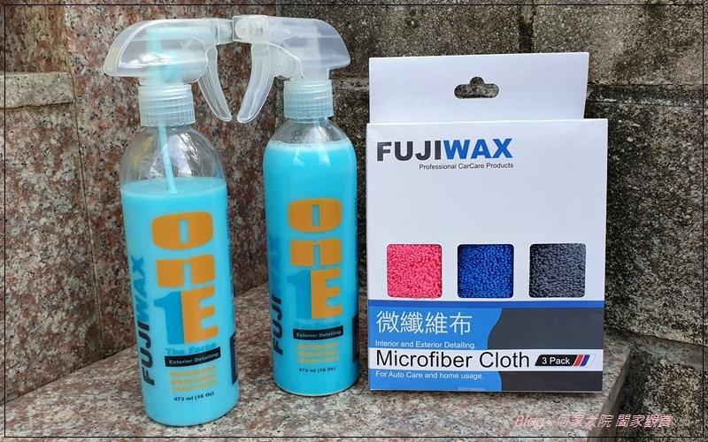 [洗車用品推薦]Fujiwax清潔蠟+微纖維擦拭布 04.jpg