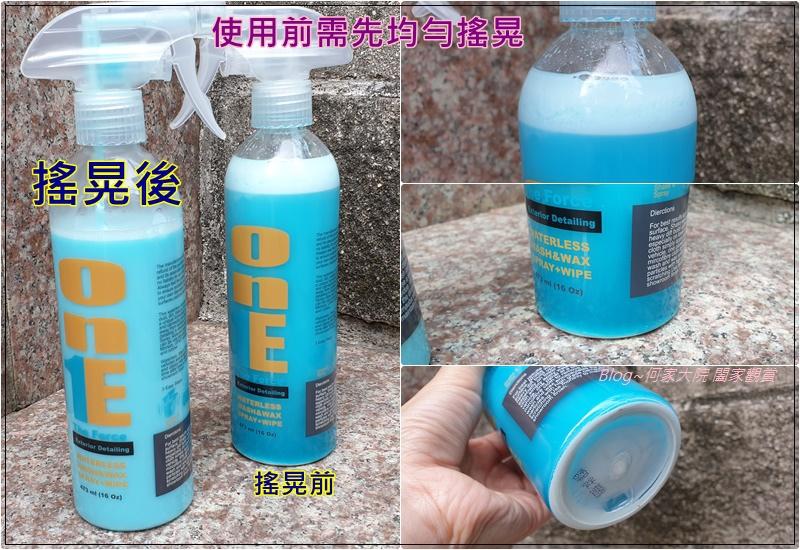 [洗車用品推薦]Fujiwax清潔蠟+微纖維擦拭布 06.jpg