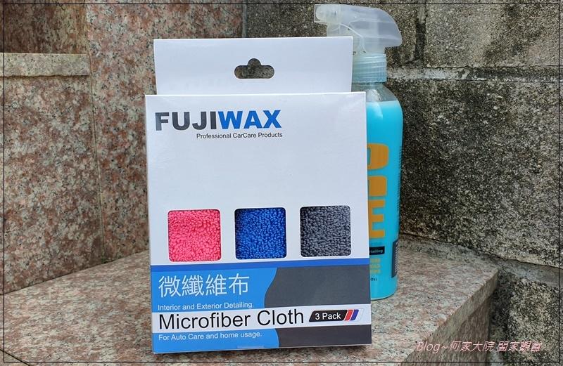 [洗車用品推薦]Fujiwax清潔蠟+微纖維擦拭布 09.jpg