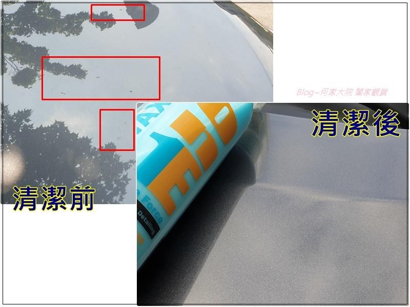[洗車用品推薦]Fujiwax清潔蠟+微纖維擦拭布 13-1.jpg