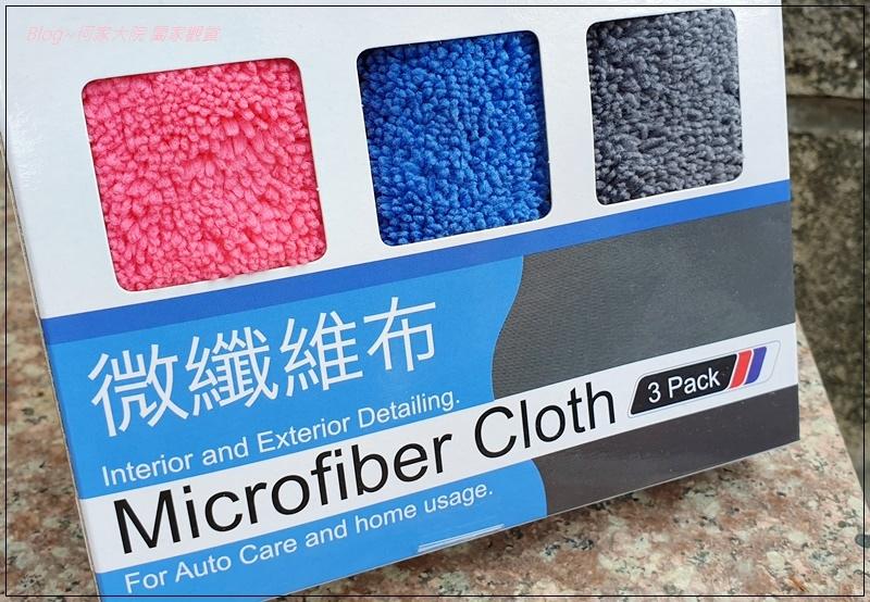 [洗車用品推薦]Fujiwax清潔蠟+微纖維擦拭布 10.jpg
