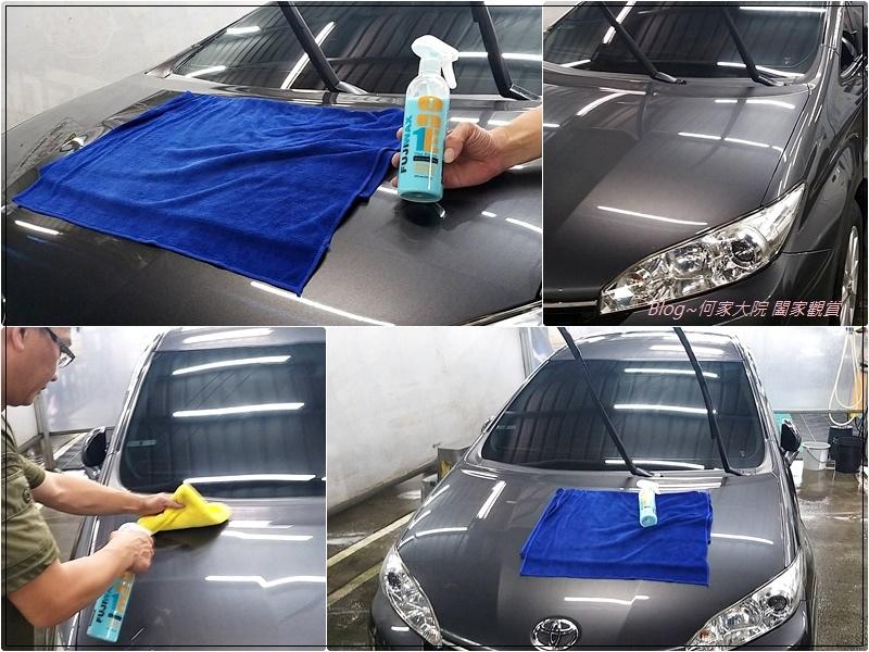[洗車用品推薦]Fujiwax清潔蠟+微纖維擦拭布 14.jpg
