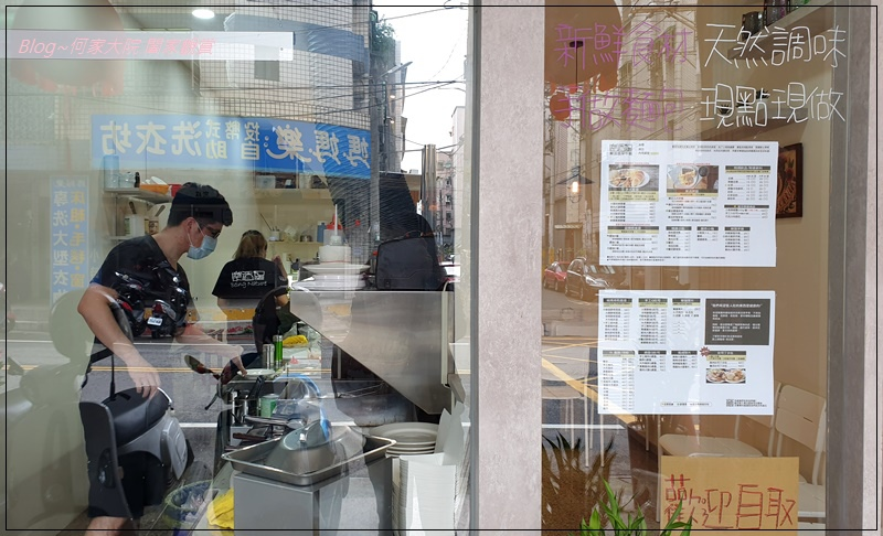 桃園中壢樂活堡早午餐(內壢早午餐推薦) 03.jpg