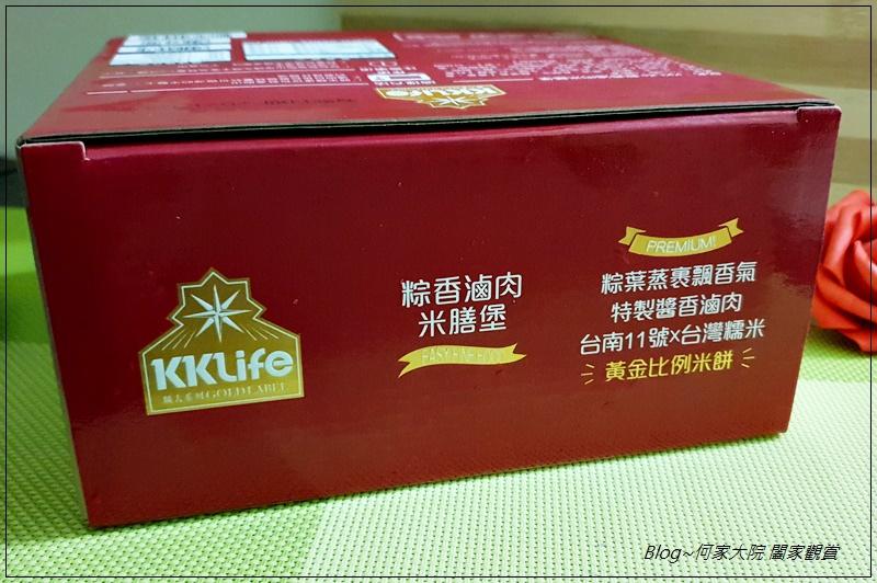 KKLife 粽香滷肉米膳堡 03.jpg