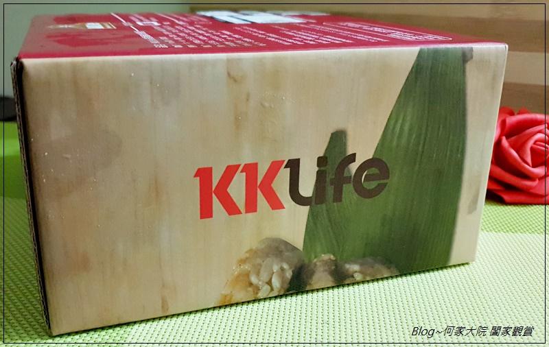 KKLife 粽香滷肉米膳堡 02.jpg