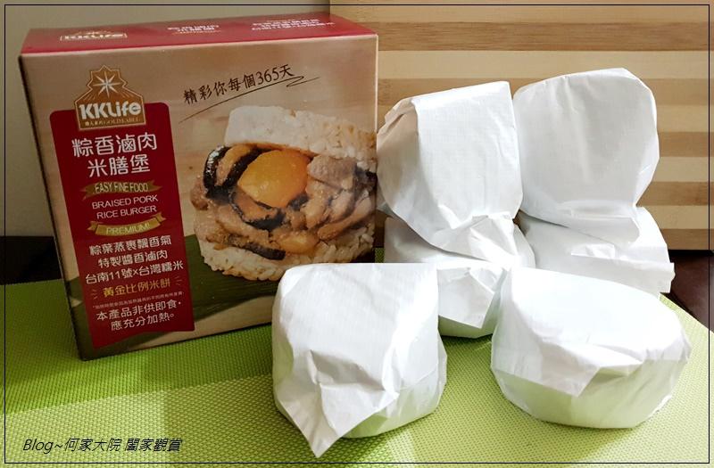 KKLife 粽香滷肉米膳堡 05.jpg