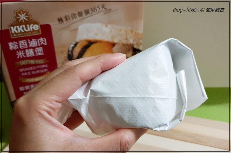 KKLife 粽香滷肉米膳堡 08.jpg