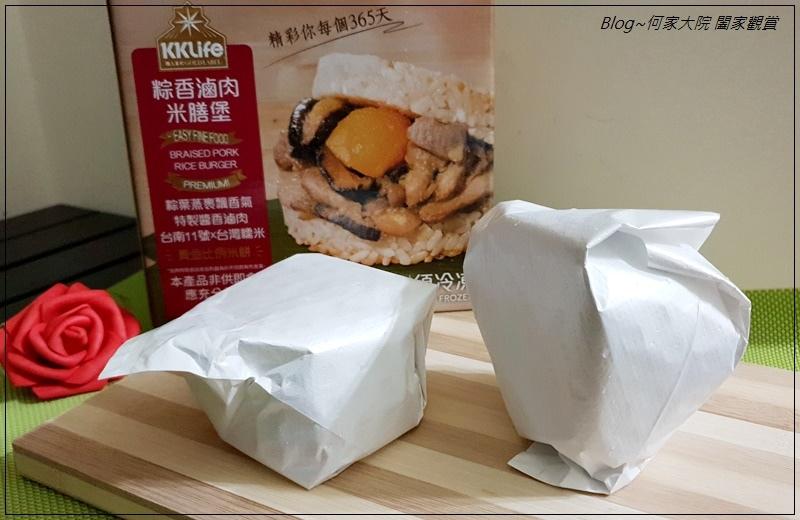KKLife 粽香滷肉米膳堡 06.jpg