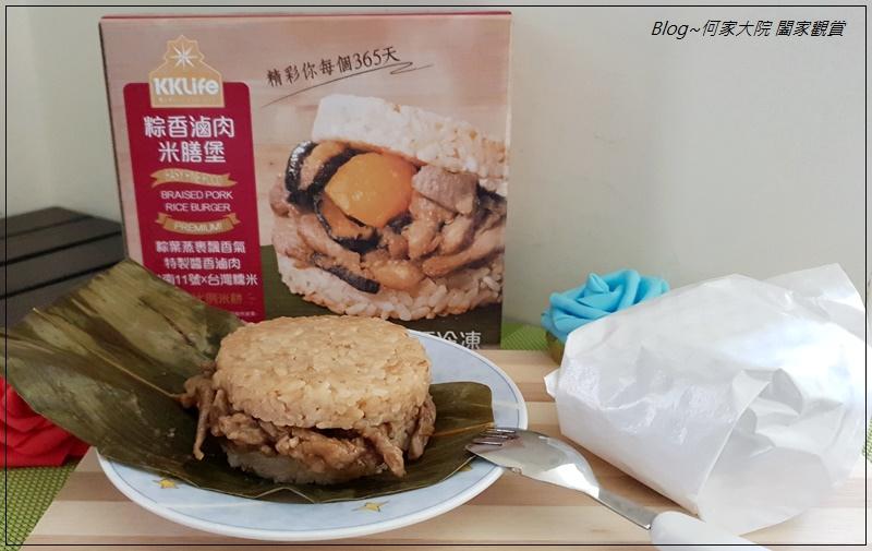 KKLife 粽香滷肉米膳堡 10.jpg