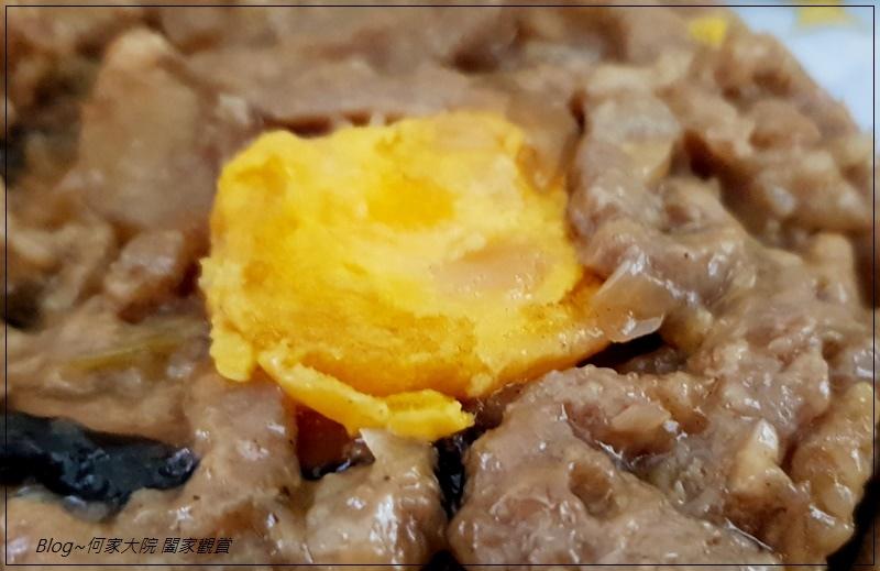 KKLife 粽香滷肉米膳堡 14.jpg