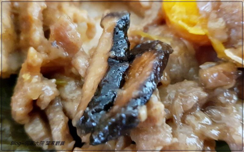 KKLife 粽香滷肉米膳堡 15.jpg