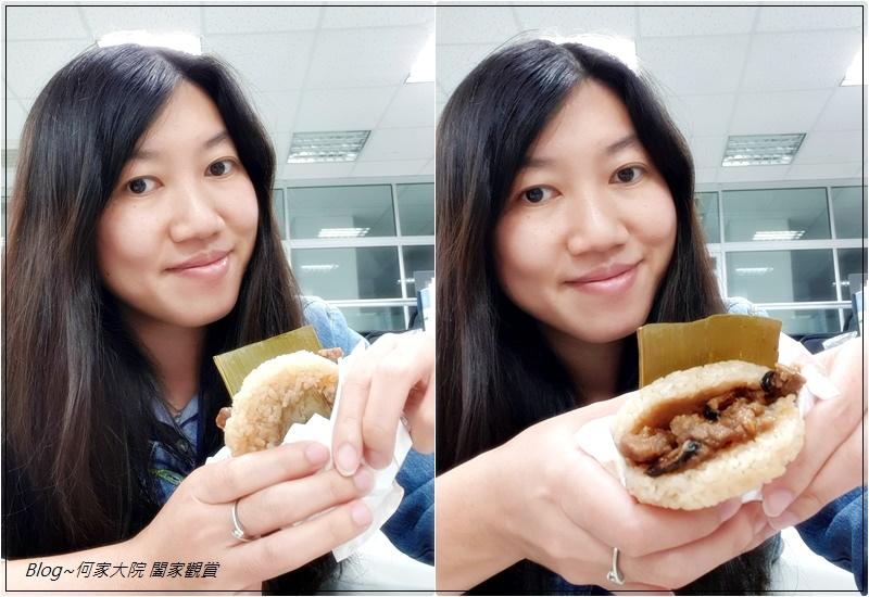 KKLife 粽香滷肉米膳堡 18.jpg