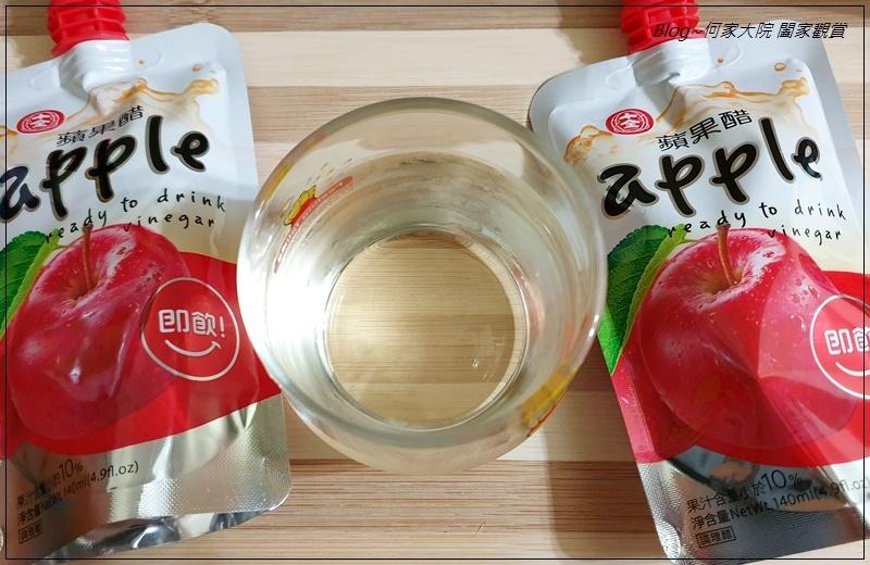 即飲醋推薦~十全果醋綜合醋禮盒(水果醋+釀造醋推薦+開箱) 15.jpg