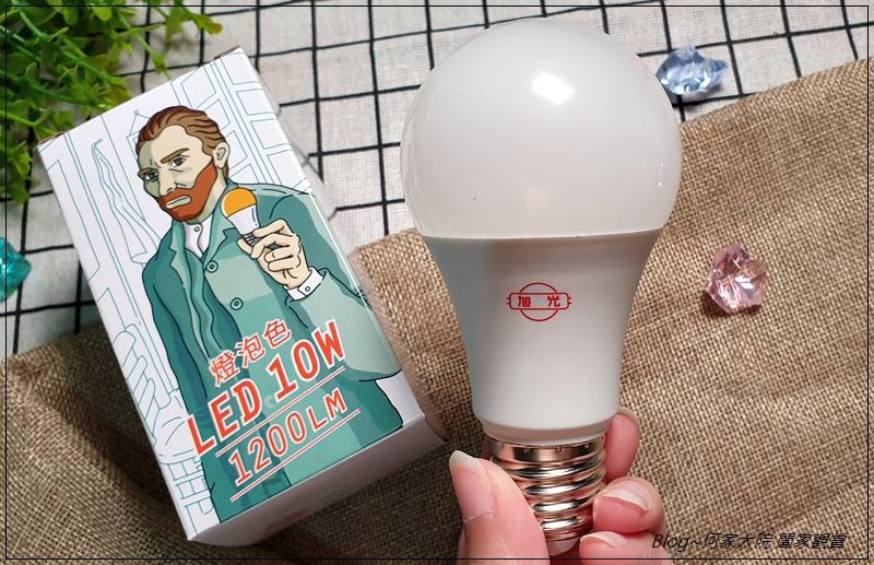 旭光 10W高光效黃光LED球泡燈 06.jpg