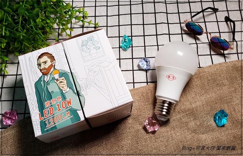 旭光 10W高光效黃光LED球泡燈 01.jpg