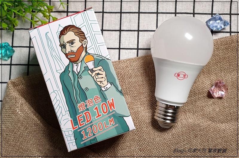 旭光 10W高光效黃光LED球泡燈 05.jpg