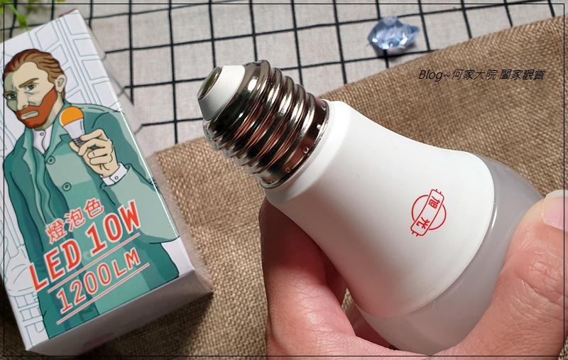 旭光 10W高光效黃光LED球泡燈 08.jpg
