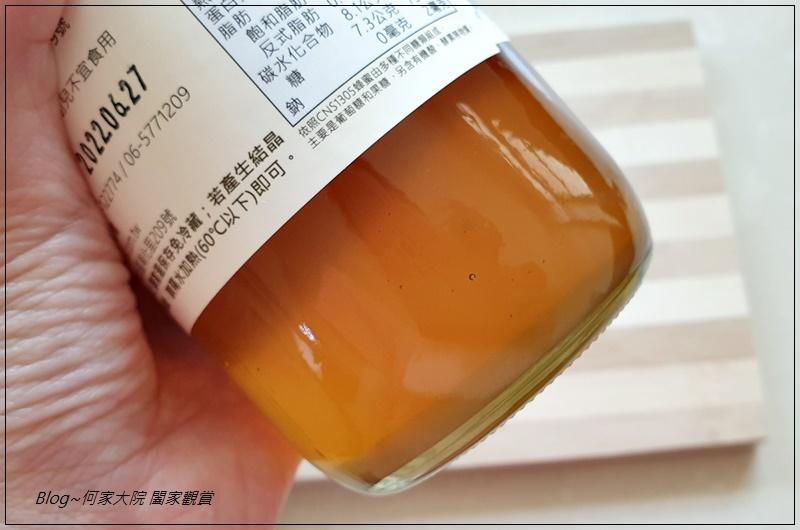 火土專業養蜂場 火土荔枝龍眼蜜(台灣純正蜂蜜推薦) 07.jpg