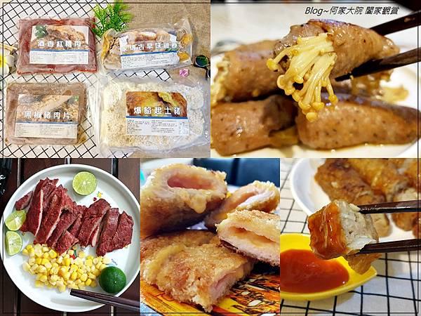 [宅配團購美食]DIVA的吃貨棧(專業肉品加工+各式肉類產品+簡單加熱烹煮就是一道道家常美味) 00.jpg