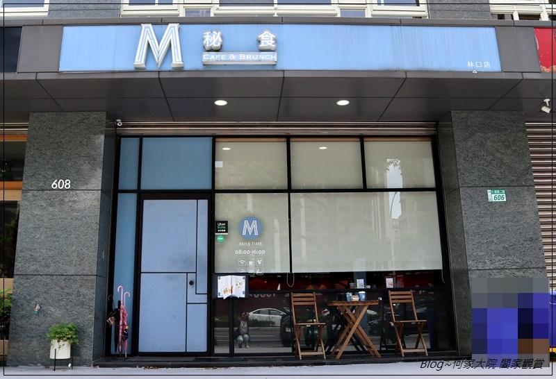 秘食咖啡林口仁愛店(林口早午餐下午茶推薦) 02.JPG