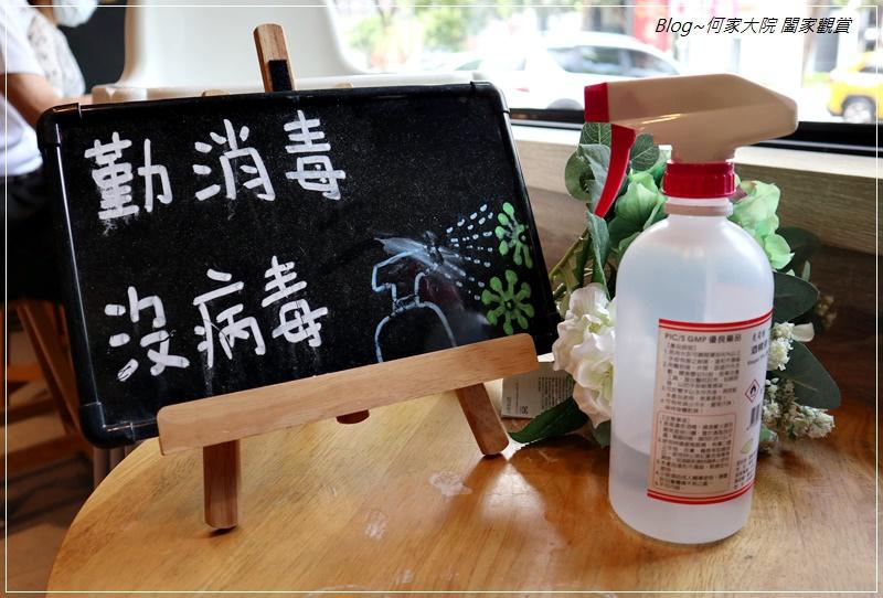 秘食咖啡林口仁愛店(林口早午餐下午茶推薦) 09.JPG