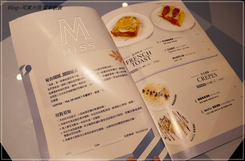 秘食咖啡林口仁愛店(林口早午餐下午茶推薦) 13.JPG