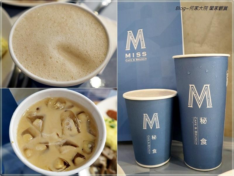 秘食咖啡林口仁愛店(林口早午餐下午茶推薦) 20.jpg