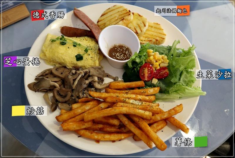 秘食咖啡林口仁愛店(林口早午餐下午茶推薦) 23.JPG