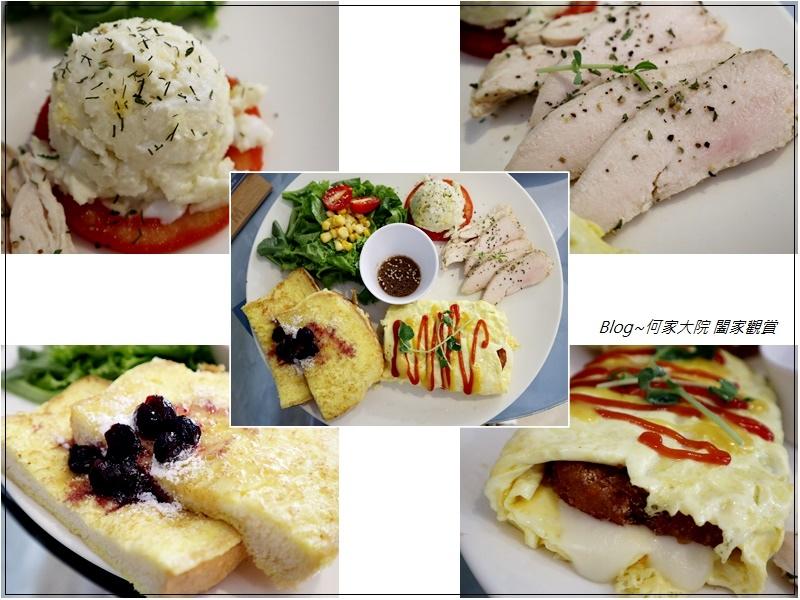 秘食咖啡林口仁愛店(林口早午餐下午茶推薦) 32.jpg