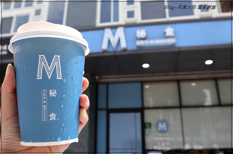 秘食咖啡林口仁愛店(林口早午餐下午茶推薦) 37.JPG