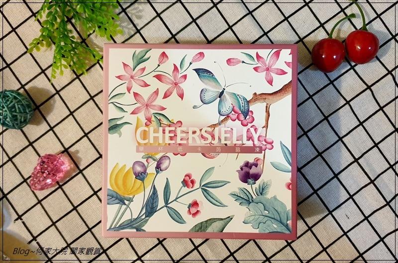 [低卡蒟蒻凍推薦]Cheerspops-CheersJelly舉杯低卡葡萄蒟蒻凍 02.jpg
