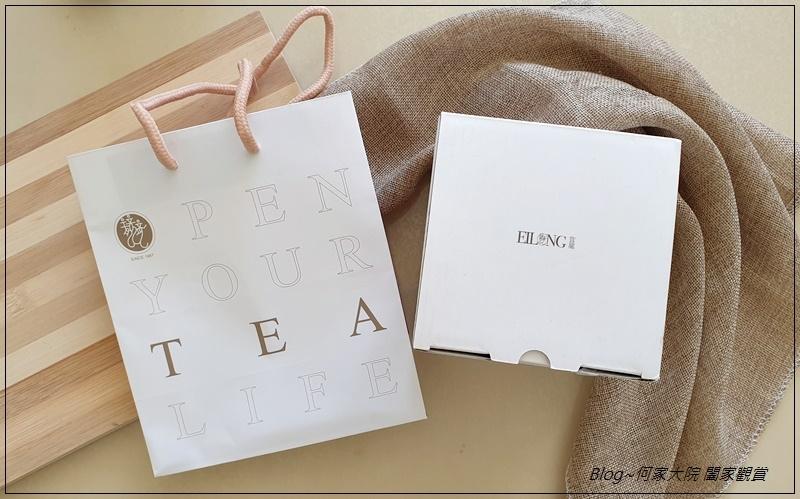 宜龍EILONG 茶覺布包旅行組~旅行茶具推薦+隨身茶壺茶杯組推薦 01.jpg