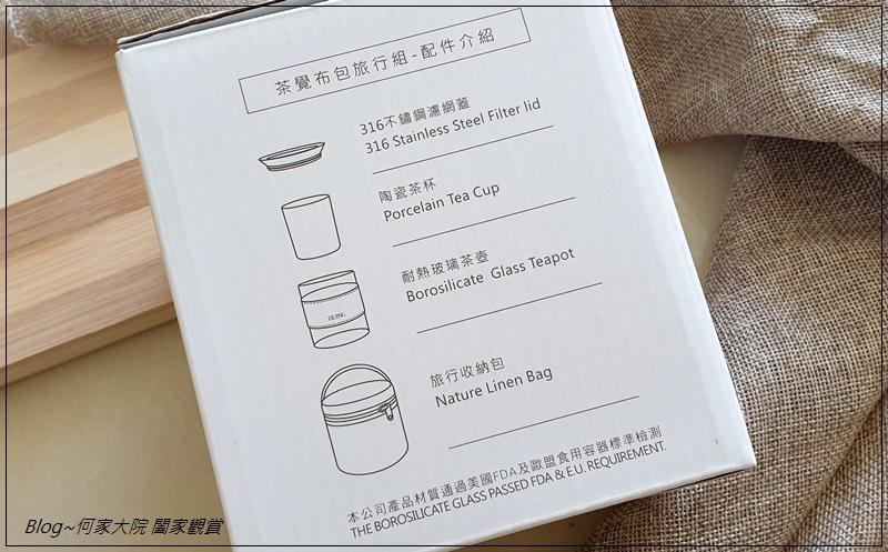 宜龍EILONG 茶覺布包旅行組~旅行茶具推薦+隨身茶壺茶杯組推薦 03.jpg