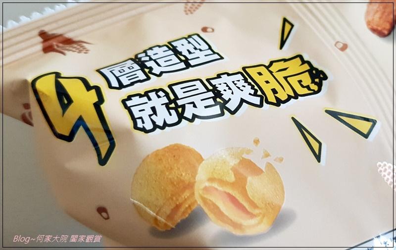 卡迪那四重脆烤玉米口味玉米點心(聯華食品新品上市) 05.jpg