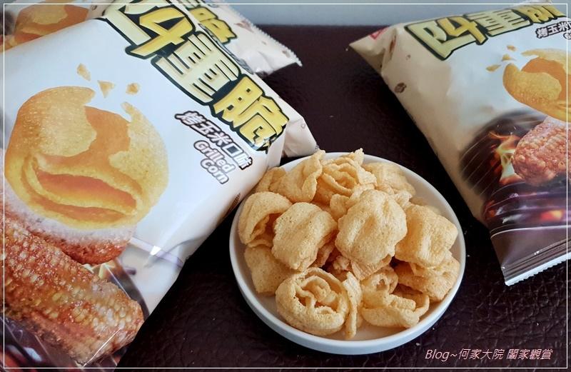 卡迪那四重脆烤玉米口味玉米點心(聯華食品新品上市) 07.jpg